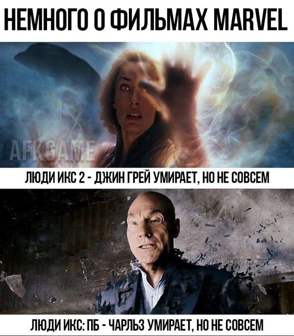 Драма отаке! Marvel, Супергерои, Фильмы, Супергеройское кино, Драма, Длиннопост, Спойлер