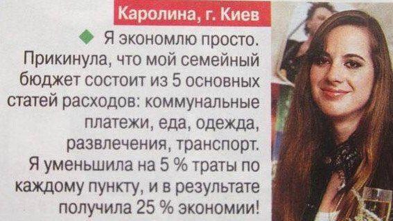 Украина по уровню экономических свобод остается на дне с Боливией и Анголой. Украина, Экономика, Россия, Приобретение, Политика, Длиннопост