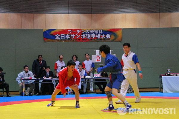 В Токио проходит чемпионат Японии по самбо на Кубок Путина спорт, самбо, чемпионат, Япония, Россия, Кубок, Путин, РИА Новости