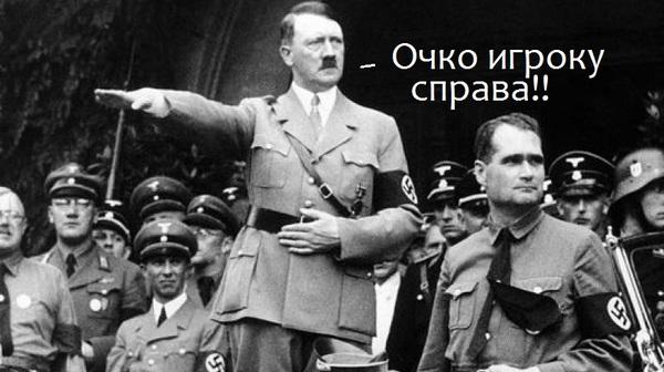 В США перед матчем исполнили гимн Германии времен Третьего рейха Песнь немцев, Перепутали, Третий РЕЙХ