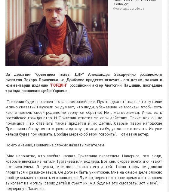 http://cs9.pikabu.ru/post_img/2017/02/15/5/1487140799136342521.jpg