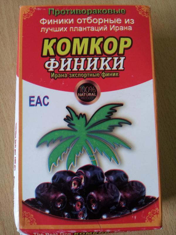 Финики Комкор 0,5 кг