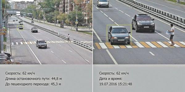 Часто вижу как водители нарушают ПДД на пешеходном переходе.