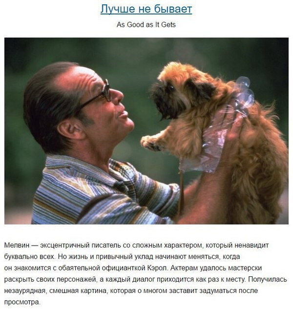 10 фильмов, в которых диалоги дороже любых спецэффектов. Фильмы, что посмотреть, adme, Интересное, Подборка, длиннопост