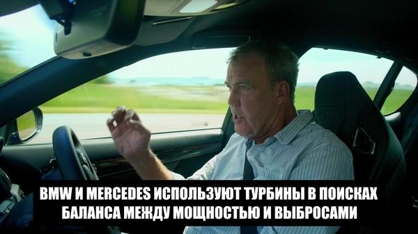 Сюжет Кларксона о Lexus GSF The Grand Tour, раскадровка, Джереми Кларксон, смешной момент, top gear, длиннопост