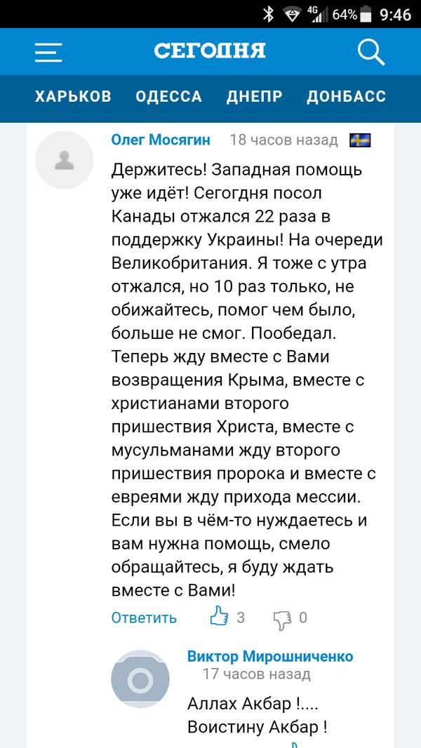 http://cs9.pikabu.ru/post_img/2017/02/17/4/1487306938136158792.jpg
