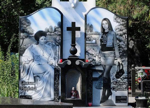где заказать памятник на могилу к рублю