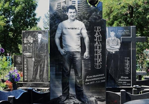 Надгробие ставят над памятники под заказ Красноборск