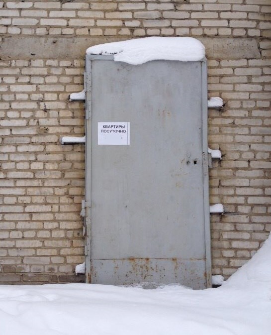 Обьявление на двери СИЗО