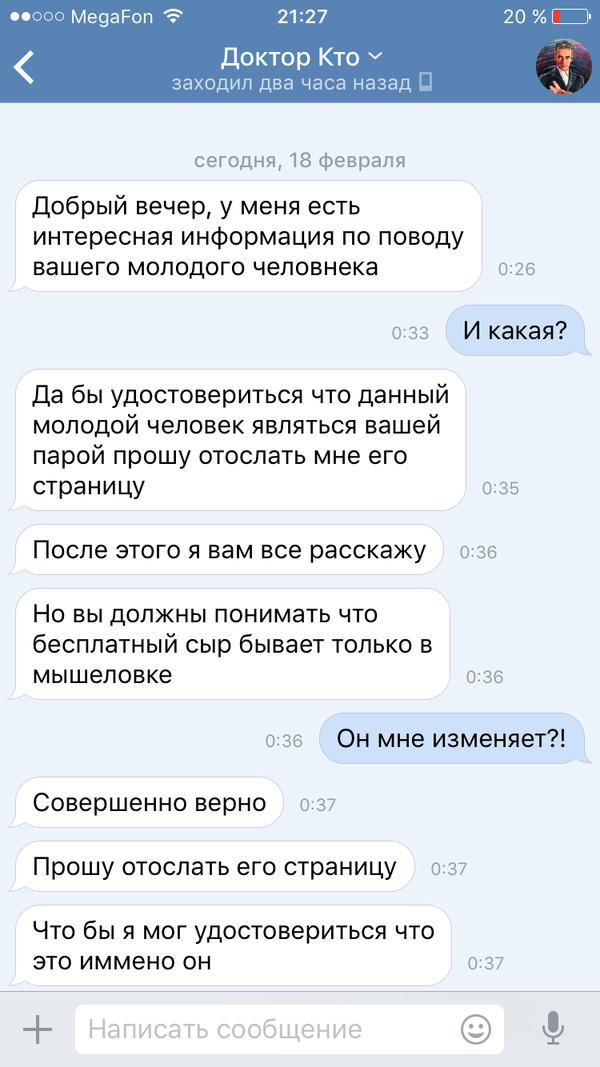 Секс С Малолеткой Вк