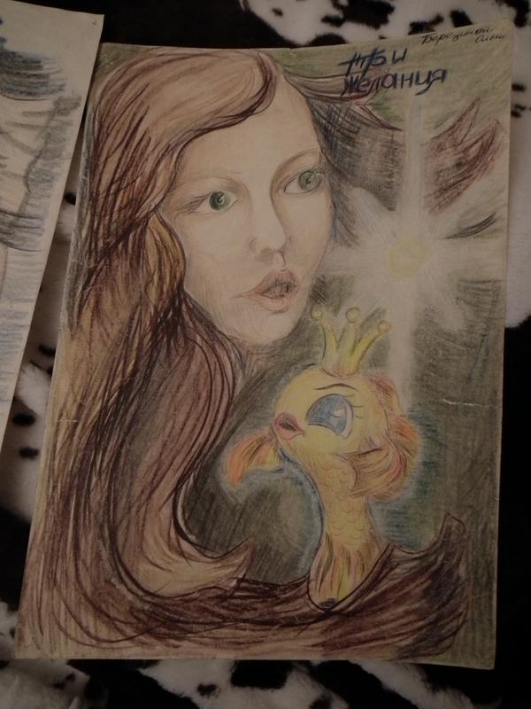 Нашел мамины рисунки, нарисованы в возрасте 12-15 лет, не могу не поделиться,  выкладываю с разрешения автора, фото моё мама моя)). нашел, рисунок, Искусство, красивое, длиннопост