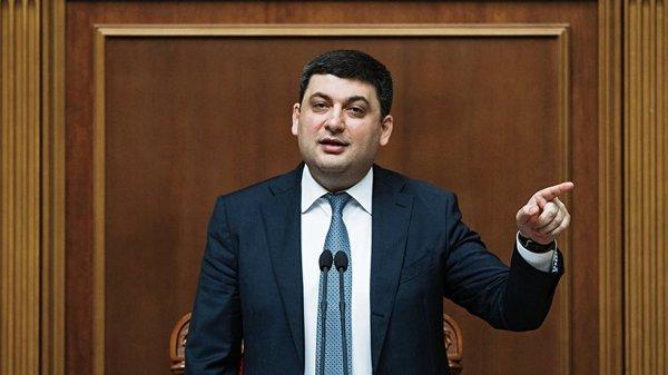 Гройсман считает, что успех Украины является угрозой для России Политика, Украина, Гройсман, Россия, Премьер-Министр Украины, 404, Facebook, Ловите наркомана