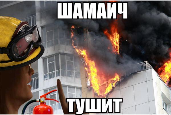 Старый добрый персонаж в новых профессиях Шамаич, Картинки, Халк, Профессия, Длиннопост