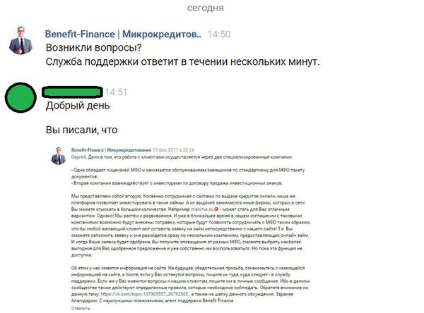 Мошенники мошенники, ВКонтакте, были ваши стали наши, длиннопост