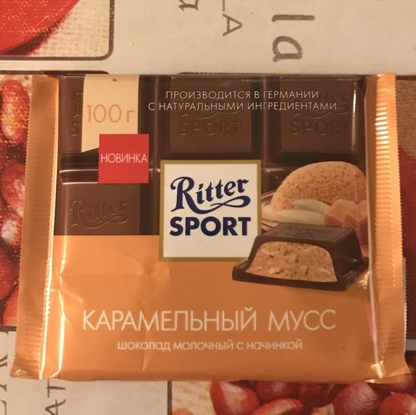 Шоколадку прут трое фото 132-238