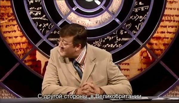 Все средства хороши Quite Interesting, Стивен Фрай, Алан Дейвис, Длиннопост