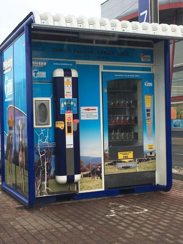 Просто молочный автомат Молоко, Прага, Автомат