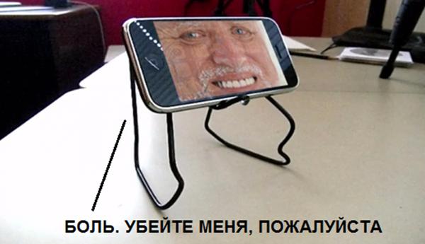 Лайфхак: подставка для телефона. заколка, подставка, телефон, Лайфхак