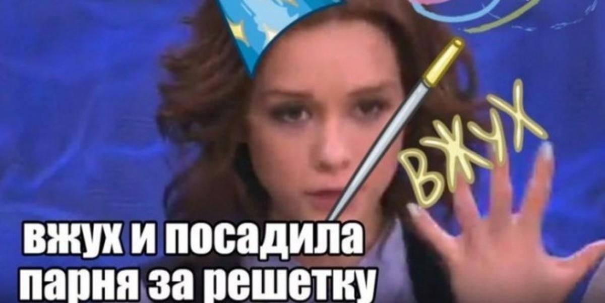 Диана Шурыгина Видео