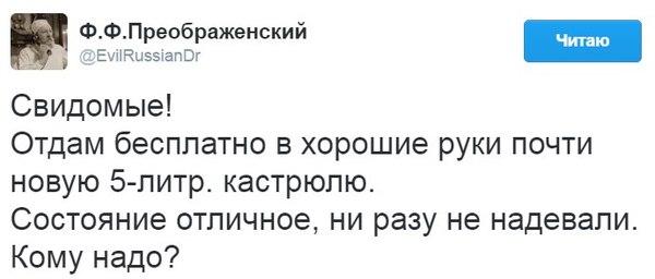 http://cs9.pikabu.ru/post_img/2017/02/20/10/1487608960134327336.jpg