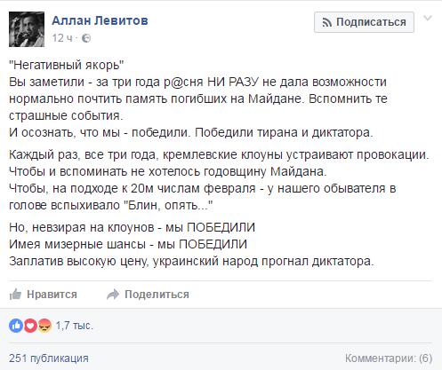 http://cs9.pikabu.ru/post_img/2017/02/20/5/148757318613079328.png