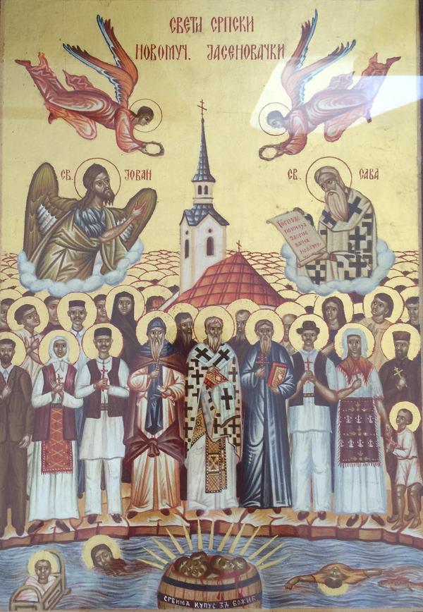 Ясеновац: хорватский концлагерь для православных сербов История, Сербия, Сербы, Хорватия, Хорваты, Православие, Югославия, Длиннопост