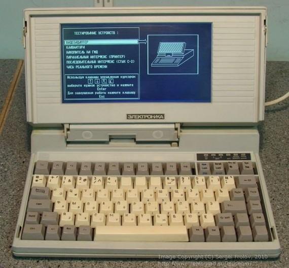 Вещи из СССР - Компьютеры (1) СССР, Электроника, Компьютеры и ноутбуки, Ретро, Старое железо, Длиннопост