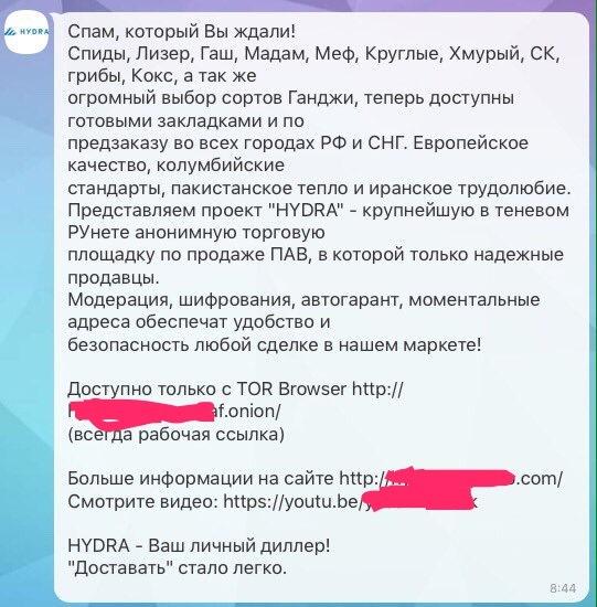 tor browser наркотики