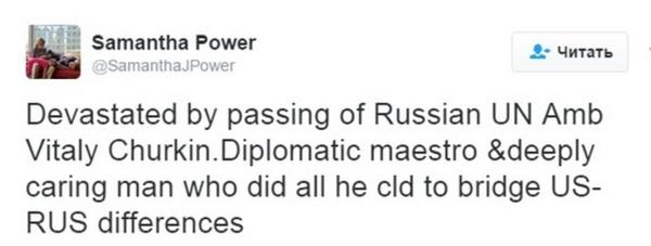 Два врага России, а насколько разные Политика, Украина, Пауэр, Ляшко