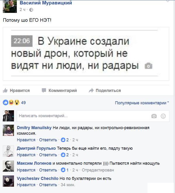 http://cs9.pikabu.ru/post_img/2017/02/21/6/1487664036135198383.png