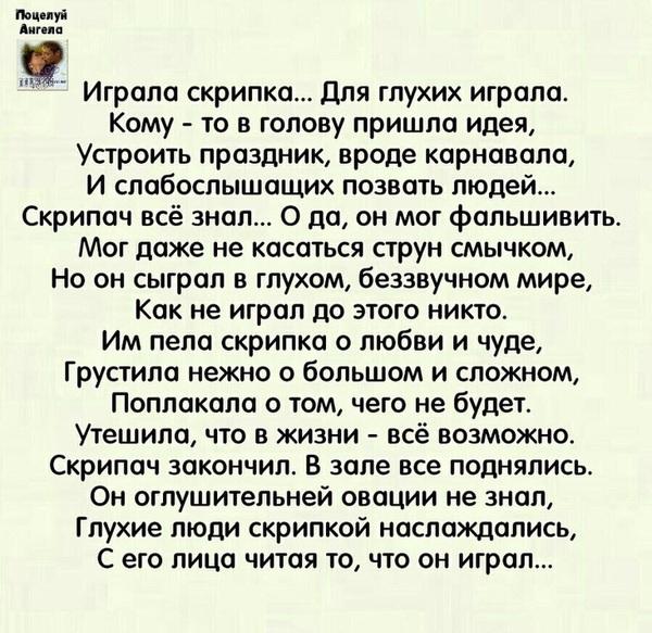 Играла скрипка... Стихи, Виталий Чуркин, Вечная память