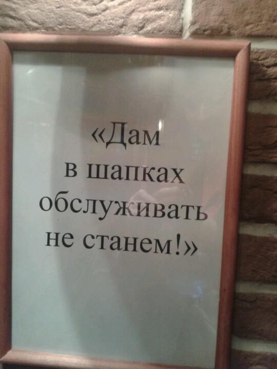 Добро пожаловать! Ресторан, Доброта, Длиннопост