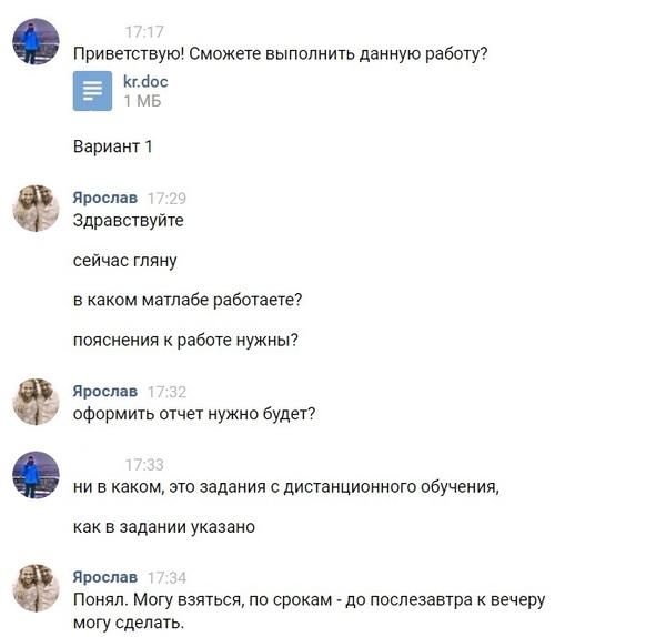 Мошенники вконтакте Мошенники, ВКонтакте, Деньги, Яндекс деньги, Длиннопост
