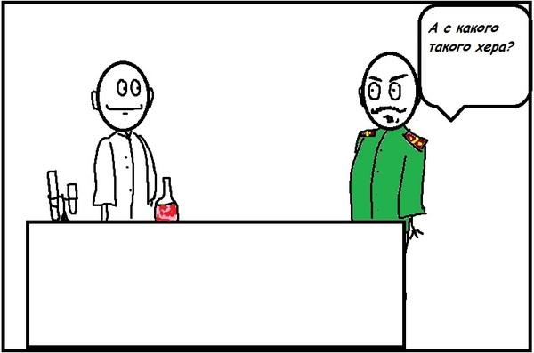 Будни изобретателя. комиксы, ученые, бред, длиннопост