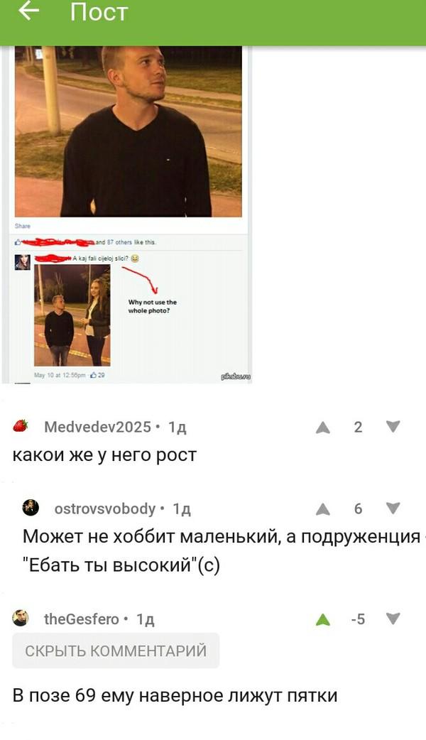 Действительно)