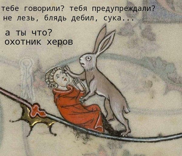 https://cs9.pikabu.ru/post_img/2017/02/24/1/148788789912232157.jpg