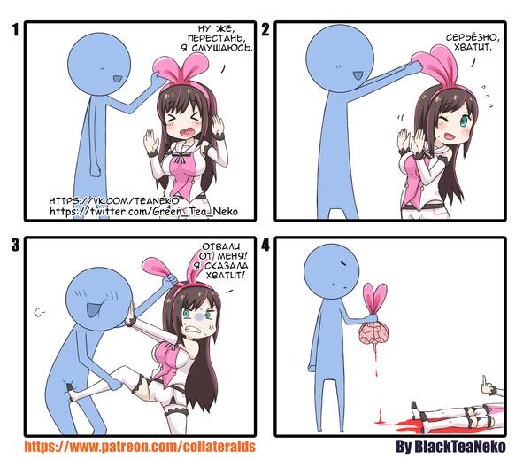 Не трогайте девичьи ленточки GreenTeaNeko, Комиксы, BlackTeaNeko