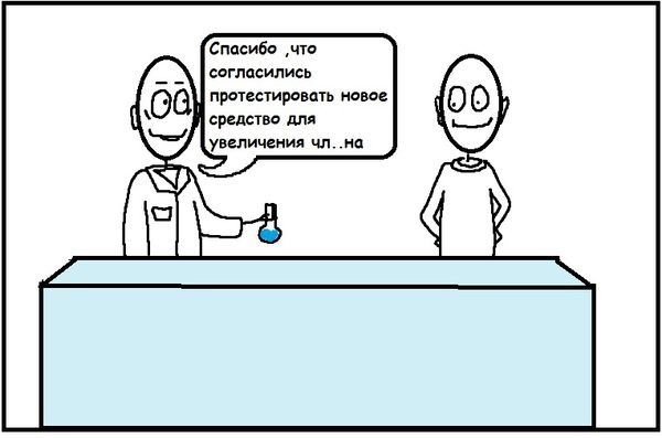 Scienceц comics 2 комиксы, scienceц, наука и бред, длиннопост