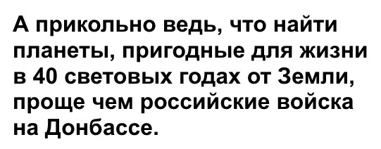 http://cs9.pikabu.ru/post_img/2017/02/26/11/1488136718158955056.jpg