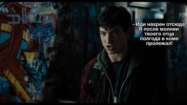 Вот поэтому Диана не вербует. Чудо-женщина, Бэтмен, Аквамен, flash, Комиксы, dc, ВКонтакте, длиннопост