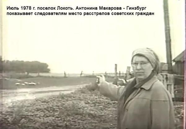 Как жили бывшие полицаи в СССР? История СССР, Полицаи, После войны, Длиннопост, Длиннотекст
