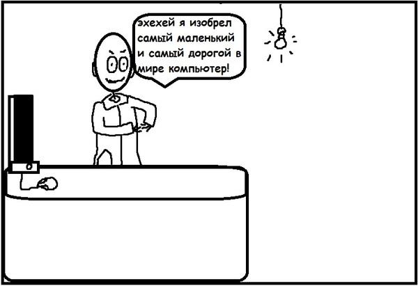 Scienceц comics 3 наука, Комиксы, длиннопост