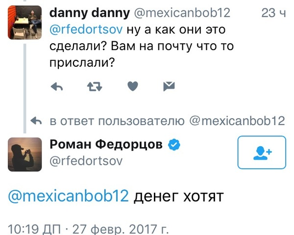 Известный Instagram аккаунт Романа Федорцова взломан! море, глубина, промысел, улов, морские обитатели, длиннопост