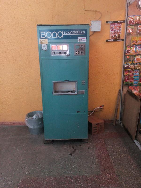 Рабочий автомат с газировкой! Частица прошлого.