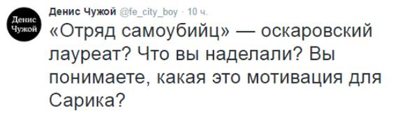 """Отряд защитников-самоубийц"""