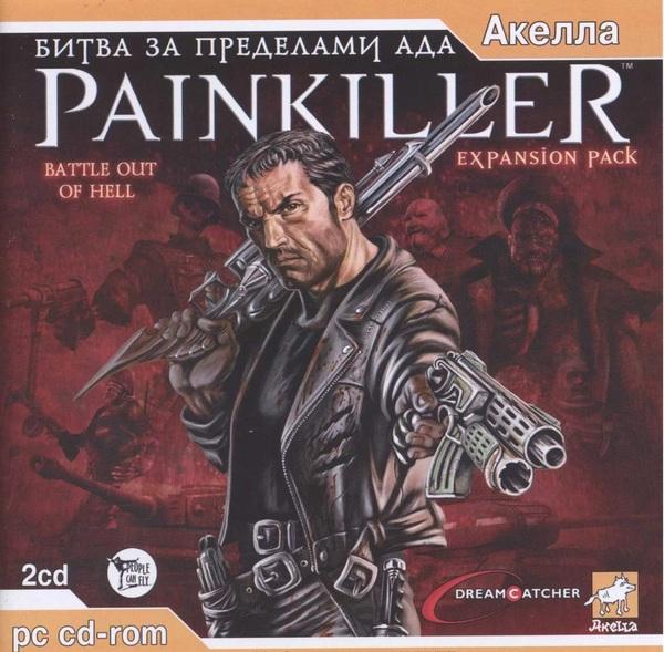 Польша стронг! Ностальгия о Painkiller Painkiller, Классика, Любовь, Длиннопост, Бессмысленность, Игры