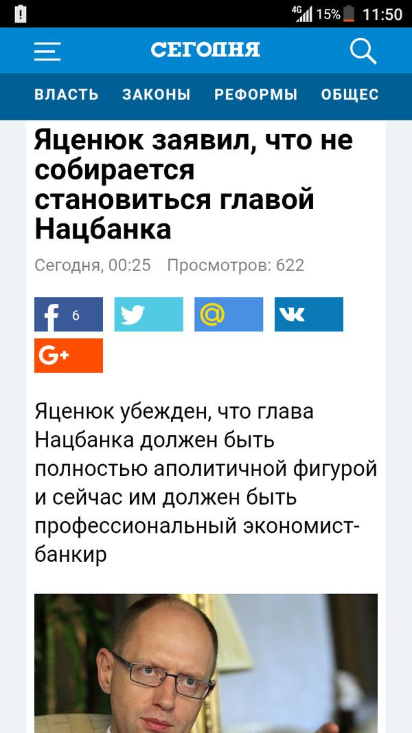 """Видать """"грошей"""" еще хватает.Откровения """"архитектора забора"""". Украина, Политика, Кролик Сеня, Яценюк, Длиннопост"""