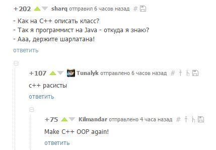 Make 1C never again! Комментарии, Пикабу, Лозунг