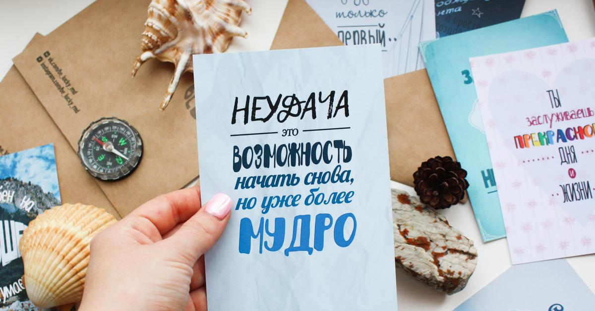 мотивирующие открытки на день рождения выбора лучшей емкости