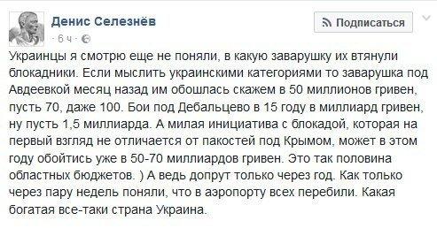 http://cs9.pikabu.ru/post_img/2017/03/02/8/1488461063168785913.jpg